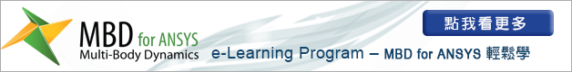 e-Learning Program